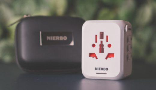 海外旅行に必須のアイテム。200ヶ国以上に対応する NIERBO 海外変換プラグ「TP-45」